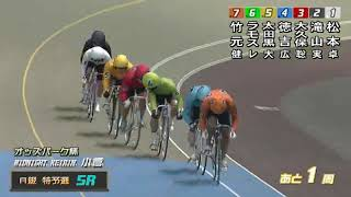 11/3 ミッドナイト競輪オッズパーク杯(FII)1日目 第5競走