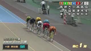 11/4 ミッドナイト競輪オッズパーク杯(FII)2日目 第9競走