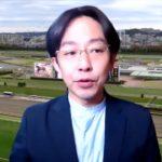 東京競馬、阪神競馬、朝一番のオッズ速報【20年11月28日(日)朝8時配信】