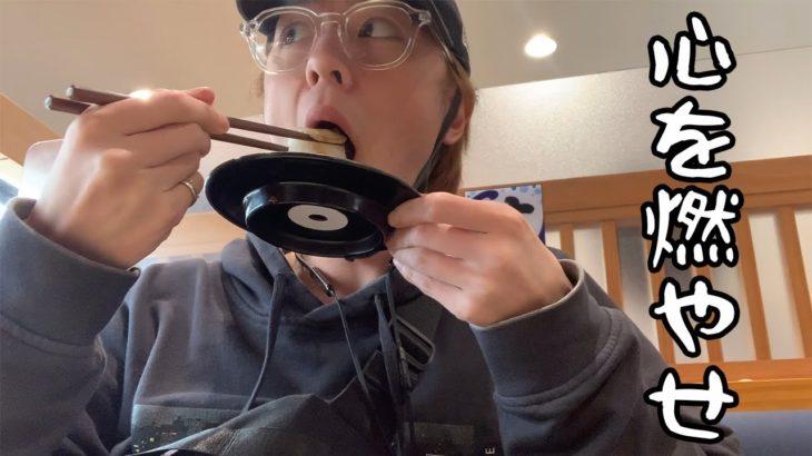 ギャンブルに負けた男たちをはま寿司に連れて行く26歳俳優(一応vlog)