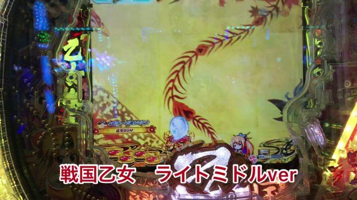 ギャンブル黙示録4話 大工の源さん 超韋駄天 2回超源RUSHに突入!!