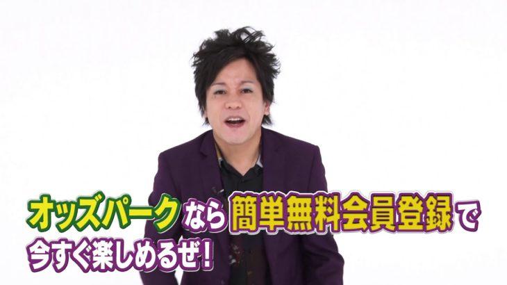 【オッズパーク×ぺこぱ】6秒動画 –松陰寺編–