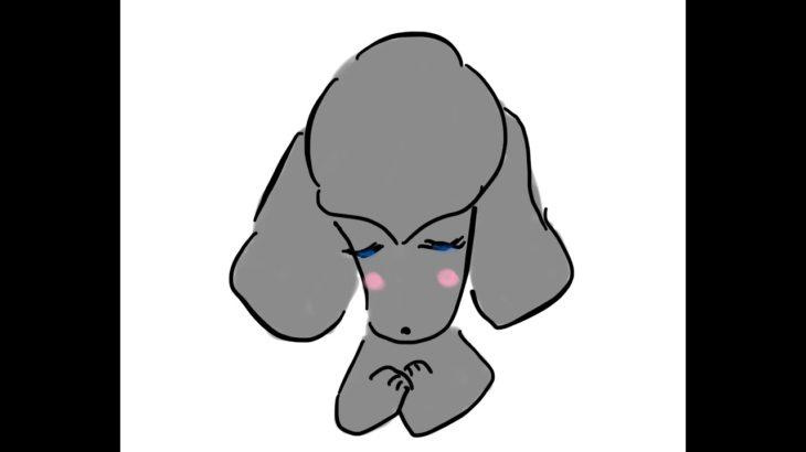 今日もぷーどるロト7 第6弾 (トイプードル)(poodle)