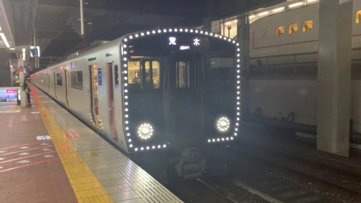 【九州のギャンブル電車】821系普通荒木行博多駅発車