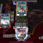 [BのMJ毎日投稿360]「超割れ目」ギャンブル卓で役満和了!ツモって裏乗せる気持ちええやーつ。