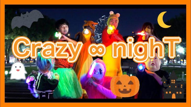 【ヲタ芸】Crazy ∞ nighTでハロウィン打ちじゃ!