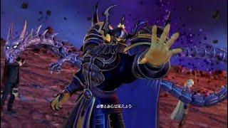 DFFntゴルベーザ【ダイヤC】ロト2バー