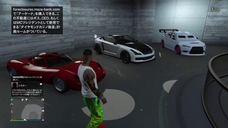 GTA5でギャンブルを楽しむ