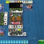 (2057)  ギャンブル卓で荒稼ぎしてやるぜ!【 ネット麻雀MJ】