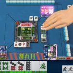 (2071)  ギャンブル卓で荒稼ぎしてやるぜ!【 ネット麻雀MJ】