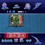 (2077)  ギャンブル卓で荒稼ぎしてやるぜ!【 ネット麻雀MJ】