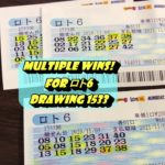 MULTIPLE ロト6 WINS!  FOR DRAWING 1533 Nov. 9,2020  – FIND OUT HOW MUCH I WON!!!!!!!!!