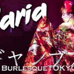 バーレスク東京:Maria(マリア)20201125:11月合同バースデーイベント:ギャンブル