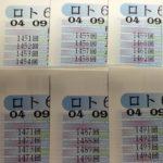 ロト6 同じ数字を半年間買い続けた結果PART4 (FHD)
