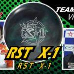RST X-1(ロトスターツアーX-1) 【RST X-1】/ROTOGRIP