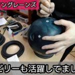 ロトスター【ロトグリップ社 RSTX1】ドリル完成!