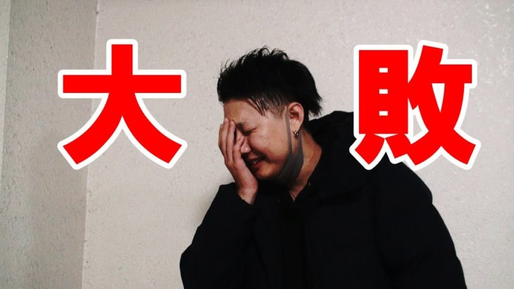 【競艇・ボートレース】大村SGでやらかしました(前編)【ギャンブル】