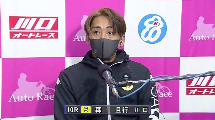オッズパーク杯SG第52回日本選手権オートレース4日目・準決勝戦、明日優勝すれば高額配当間違いなし! 千両役者・森且行(川口25期)が2着入線で4年ぶりのSG優出!