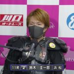 オッズパーク杯SG第52回日本選手権オートレース4日目・準決勝戦、試走5番時計でこの結果はある意味試走詐欺? 鈴木圭一郎(浜松32期)が今節3勝目で優出!