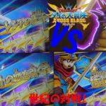 世紀の対戦!ロトシリーズの主人公たちVS竜王!!!(ダイの大冒険クロスブレイド クロブレ)