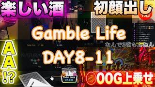 【遂に❗️】初顔出しとWSOPメインのデジャブ《ポーカー》《パチスロ》《ギャンブル生活 #2》