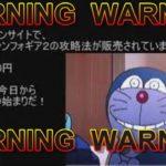 【ギャンブル】ぱちんこ【シンフォギア2】の情報が売ってたので、さっそく購入して、攻略してみた。