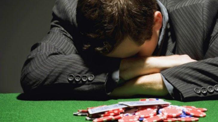 ギャンブルはやめましょう