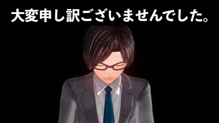 【高額当選者】謝罪【宝くじロト】