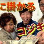 1万円でスロプロは他のギャンブルでも勝てるのか?負けたらスピリタス一気www