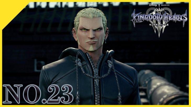 【キンハー3】海賊船レースでオッズ1.2倍の猛者【KINGDOMHEARTS3】#23