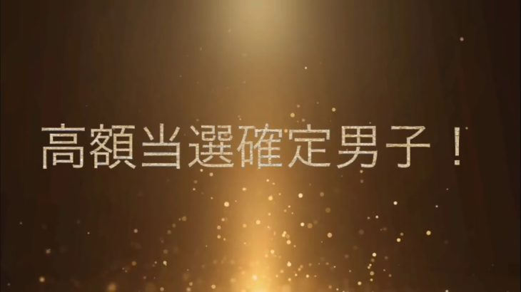12月28日ロト6予想動画です!