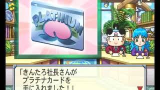 【桃鉄16】15年目まで持ち金倍ギャンブル堪能プレイ【三太郎電鉄】