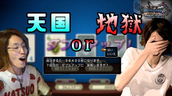ギャンブルを辞められない釈迦【2020/12/14】