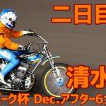 【清水卓勝利】二日目2R オッズパーク杯2020 Dec.アフター6ナイター【伊勢崎オート】