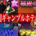 【完結】ポーカーとパチスロで30日間で生活した驚きの収支 《ギャンブル生活 #5》