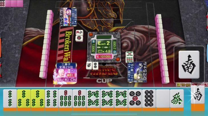 毎日麻雀398.「割れ目☆ギャンブル卓」で数え役満炸裂!!割れ目卓って、難しい。Bの苦悩の半荘。