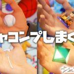 【シェンムーⅢ】#47 これが正しいシェンムーの楽しみ方!ギャンブルで稼いでガチャコンプしまくるだけの回【PS4版】