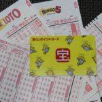 【初心者向け】ロト6、ミニロト、ビンゴ5、ロト7の宝くじ売り場で購入する時に使う申込カードの見方と宝くじポイントカードについて