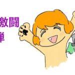 今日もぷーどる ロト7激闘第9弾 (トイプードル)(poodle)