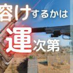 【BOCW】初期武器が敵を一瞬で溶かす最強の「ギャンブル武器」で最高