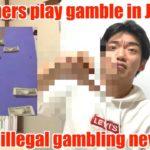 外国人が日本で違法ギャンブル/Foreign worker play illegal gamble in Japan
