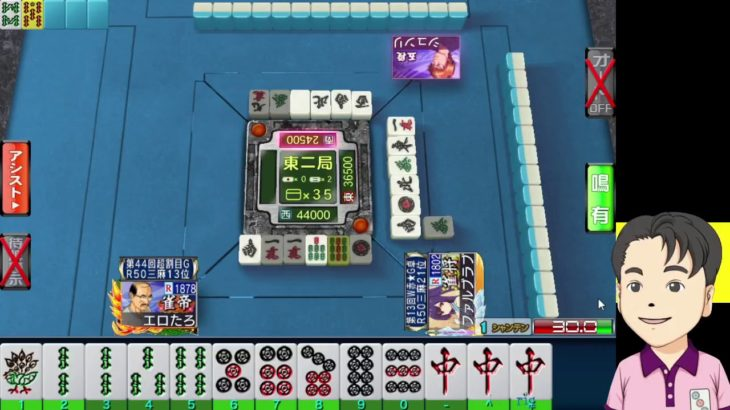 (2097)  ギャンブル卓で荒稼ぎしてやるぜ!【 ネット麻雀MJ】