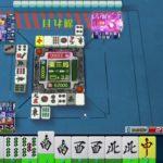 (2106)  ギャンブル卓で荒稼ぎしてやるぜ!【 ネット麻雀MJ】