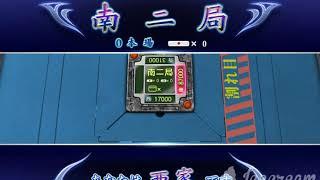 セガNET麻雀MJ 割れ目ギャンブル卓で捨て身の国士無双(ギャンブル卓・超割れ目祝議チップ方式)