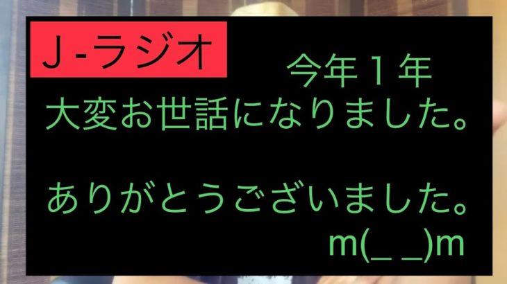 【ロト6、ロト7】⑤②今年1年お世話になりました。ありがとうございました。m(_ _)m