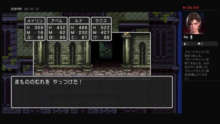 ドラゴンクエスト勇者ロトシリーズ