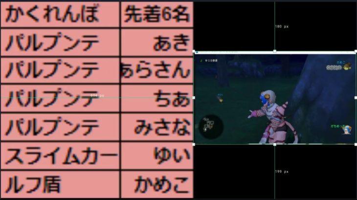 【ドラクエ10】ギャンブルしませんギャンブルしませんギャンブルしません