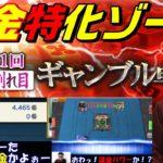 【麻雀実況】ギャンブル卓でチップを増やせ・割れ目ver#43【NET麻雀MJ】