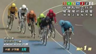 1/26 ミッドナイト競輪オッズパーク杯(FII)1日目 第1競走
