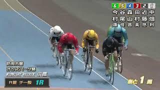 1/27 ミッドナイト競輪オッズパーク杯(FII)2日目 第1競走